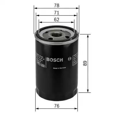 Фильтр BOSCH 0 451 104 026 (P 4026)