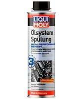 Liqui Moly Olsystem Spulung High Performance Benzin Промывка двигателя бензин