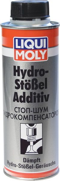 Liqui Moly Hydro-Stoissel-Additiv