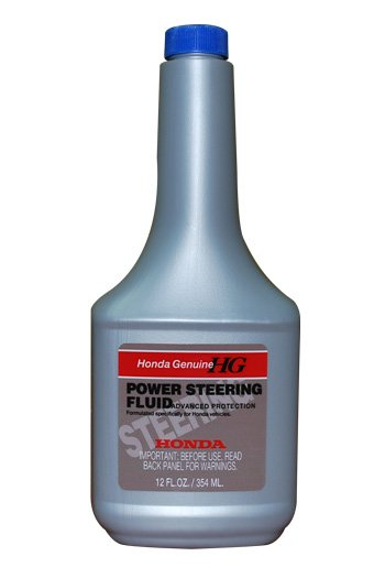Honda PSF 0,35л