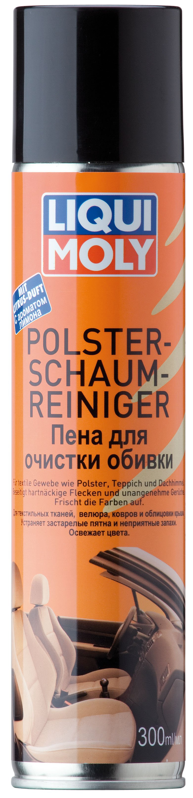 Liqui Moly Polster-Schaum-Reiniger