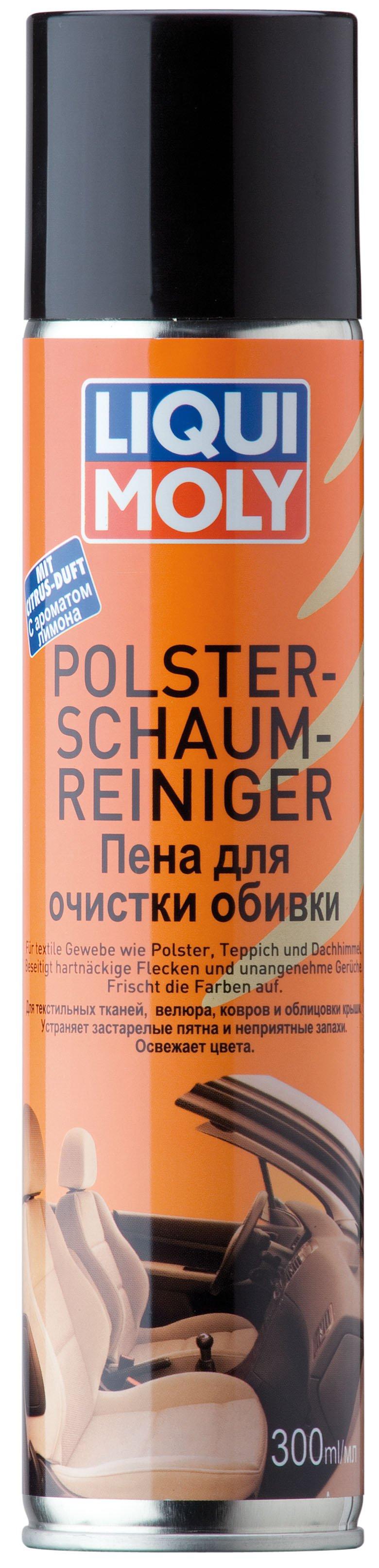 Liqui Moly Polster-Schaum-Reiniger 300 мл