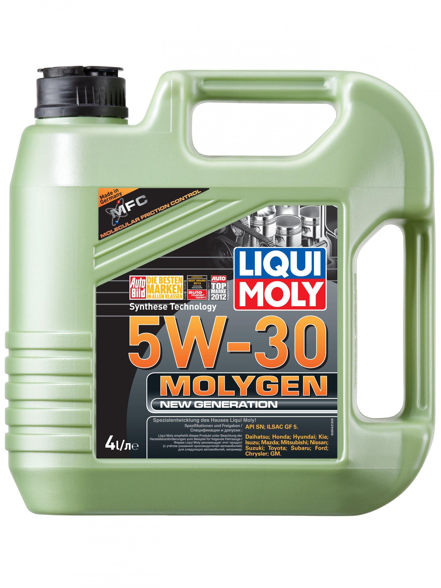 Liqui Moly Molygen 5w-30 4 л