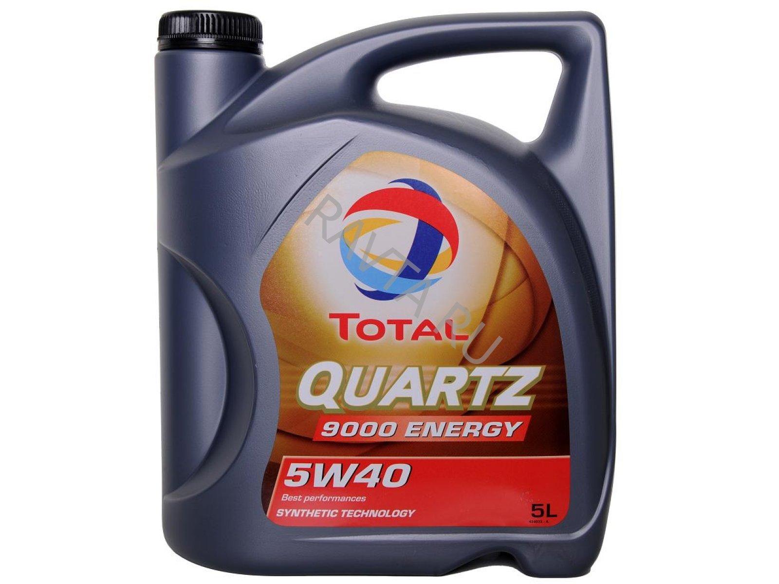 Total Quartz 9000 Energy 5w-40 4 л