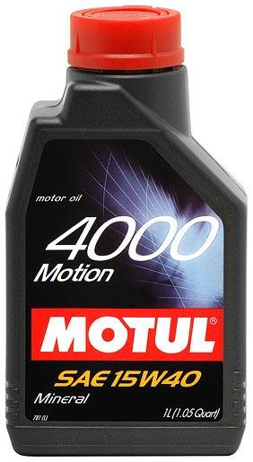 Motul 4000 Motion 15w-40 4 л