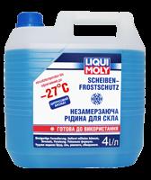 Liqui Moly Scheiben Frostschutz -27° C 4 л