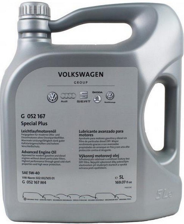 VW AUDI Special G 5W-40  5л