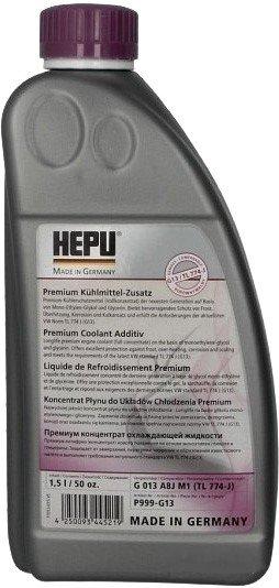 HEPU Antifreeze G-13 фиолетовый -80°C