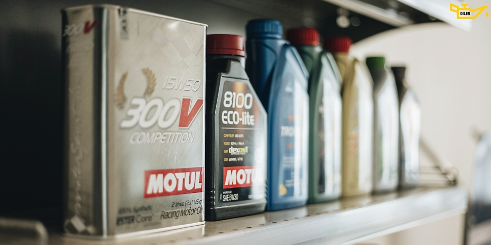Варианты банок моторного масла